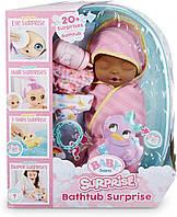 Кукла Baby Born Фея в розовой пеленке / Baby Born Surprise Bathtub Surprise Pink Swaddle Daisies