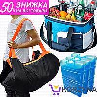 32л,сумка термос холодильник большая,изотермическая,термосумка для пикника,еды,напитков,обедов,lazy bones