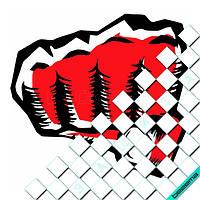 Термонаклейка Fighting [Свой размер и материалы в ассортименте]