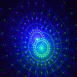 Уличный светодиодный проектор  узоры RGB красный, зеленый, синий IP65, фото 4