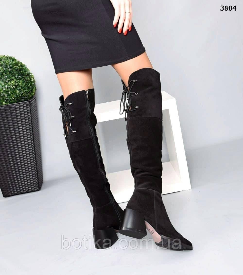 Деми и Зима! Стильные женские сапоги на каблуке ботфорты