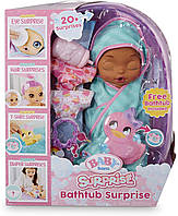 Кукла Baby Born Принцесса в голубой пеленке / Baby Born Surprise Bathtub Surprise Teal Swaddle Princess