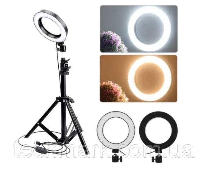 Кольцевая лампа LED 20 см. со штативом и с держателем для телефона для селфи и юных блоггеров