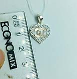 Серебряный подвес в виде сердца Love, фото 4