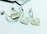 Брендовий срібний набір Love, фото 3