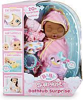 Кукла Baby Born Принцесса в розовой пеленке / Baby Born Surprise Bathtub Surprise Pink Swaddle Princess