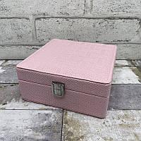 Шкатулка для украшений 7740 Розовый. Шкатулка для украшений из эко кожи с блеском
