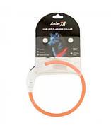 Нашийник AnimAll LED 70 см помаранчевий