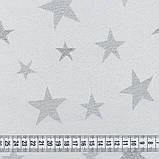Декоративная новогодняя ткань с серебристым люрексом Звезды Светло-серый, фото 2