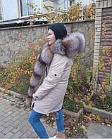 Парка с натуральным мехом чернобурки RED FOX цвет беж