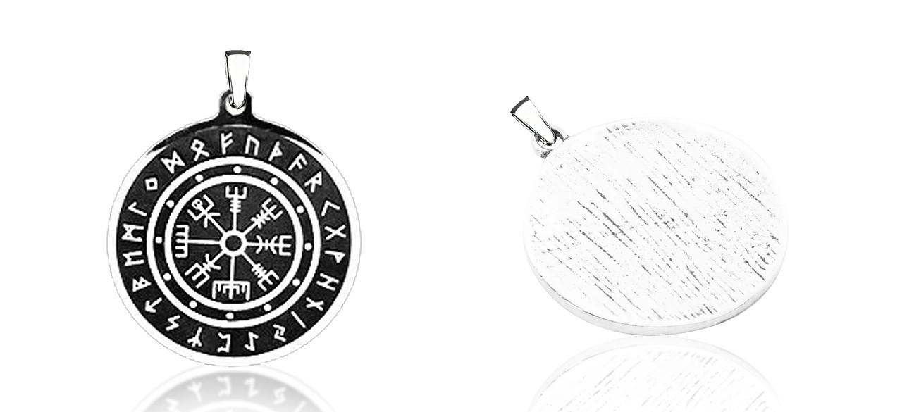 Медальон с рунами Шлем Ужаса Агисхьяльм ПС-116 Б