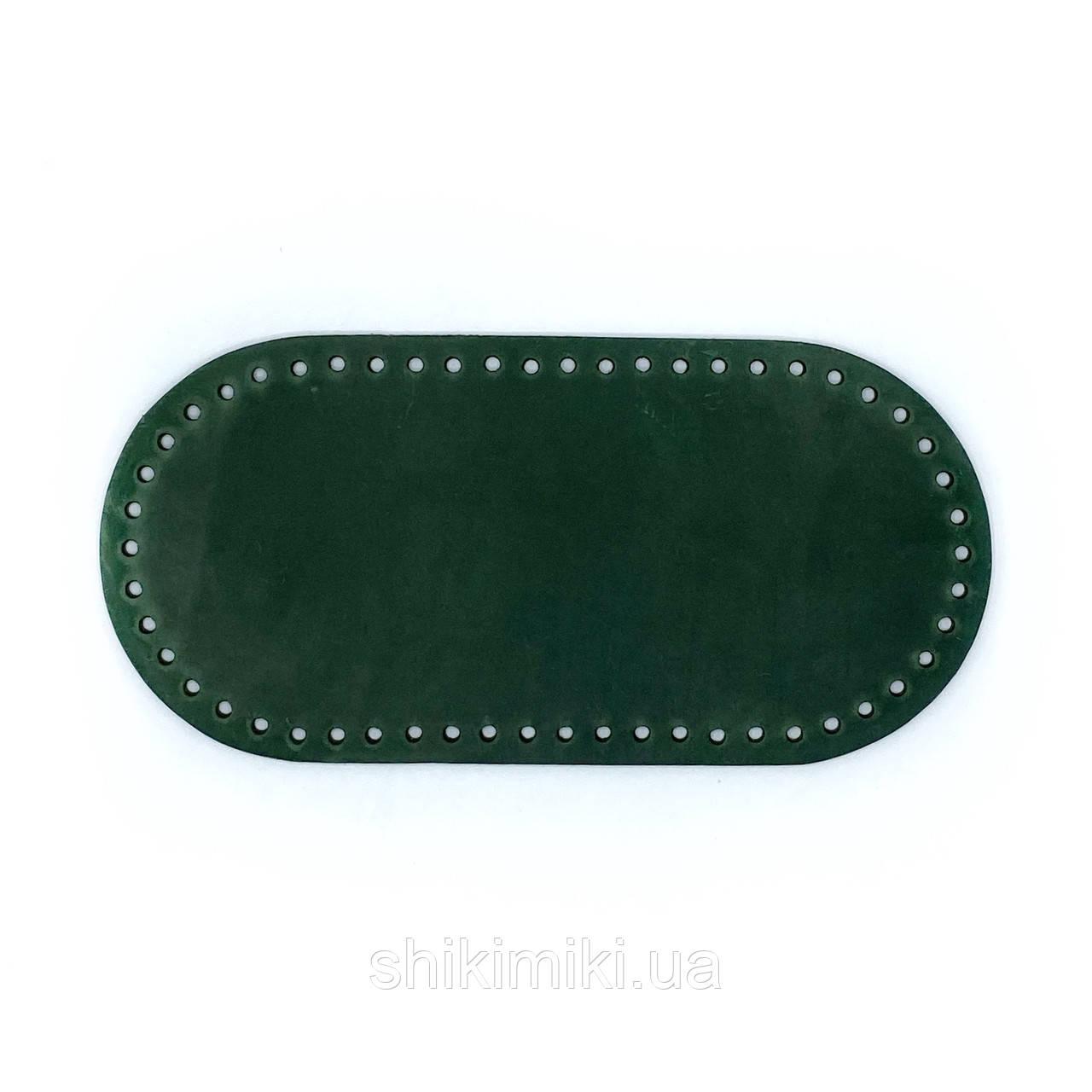 Дно для сумки кожаное  овал 25*12, цвет зеленый