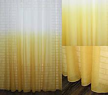 """Тюль растяжка """"Омбре"""" на батисте (под лён) с утяжелителем, цвет желтый с белым 649т"""