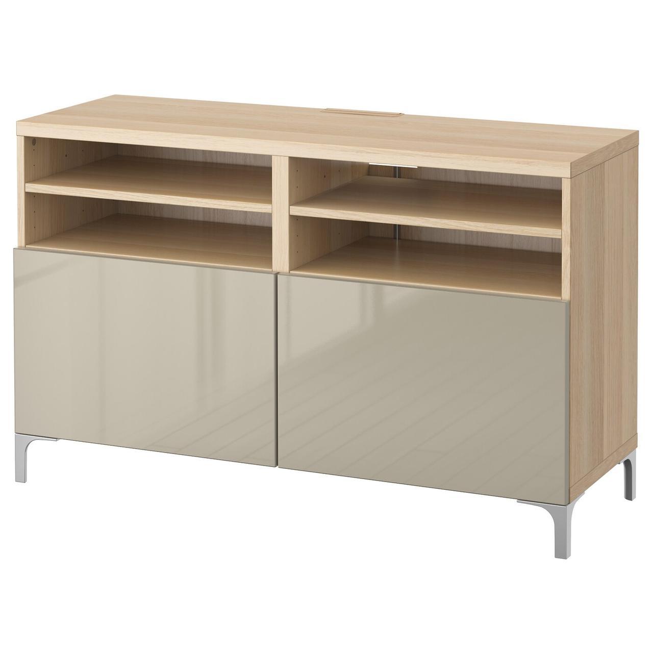 IKEA BESTÅ Тумба под ТВ с дверцами 120x42x74 см