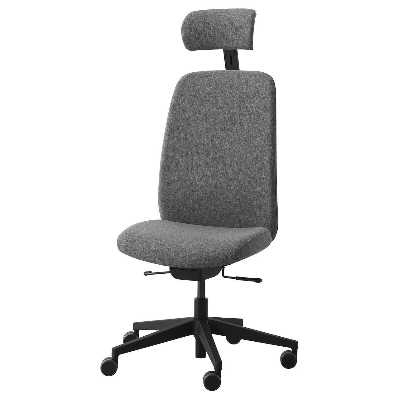 IKEA VALLFJÄLLET Офісне крісло з підголовником