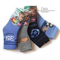 Теплі х/б шкарпетки для хлопчиків Pesail 6030 (всередині махрові). Розмір 23-26. Колір сірий