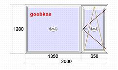 Пластикові вікна Goobkas в будинок 1800 х 2000 мм (58 мм), Білий