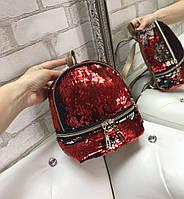 Рюкзак с пайетками женский детский молодежный рюкзачок красный и серебро, фото 1