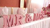 Буквы из пенопласта MR&MRS для свадебного декора