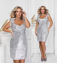 Ошатне плаття великого розміру 2147 (TKN), фото 2