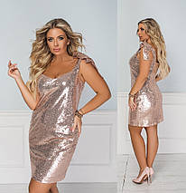 Ошатне плаття великого розміру 2147 (TKN), фото 3