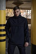 Костюм мужской черный демисезонный Intruder Softshell Walkman. Анорак мужской, штаны утепленные+Ключница, фото 3