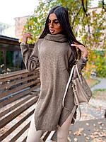 Подовжений светр в'язаний жіночий з коміром хомутом і розрізом (р. 42-46) 68dmde1029, фото 1