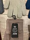 Женская однотонная плотная шерстяная перчатка ™Корона, фото 2