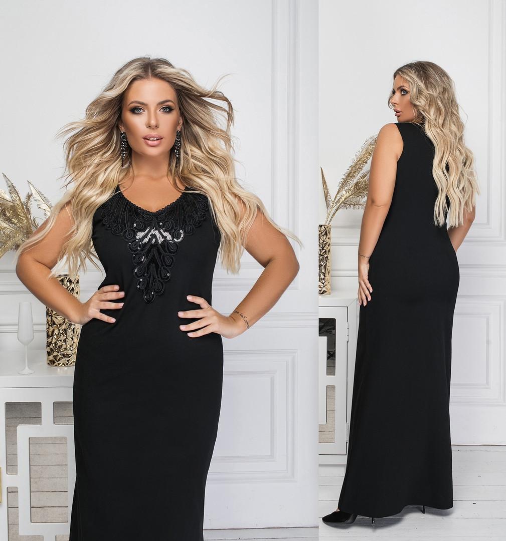 Женское длинное нарядное платье большого размера.Размеры:48,50,52,54 +Цвета