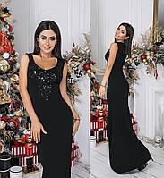 Женское длинное нарядное платье.Размеры:42,44,46 +Цвета, фото 1