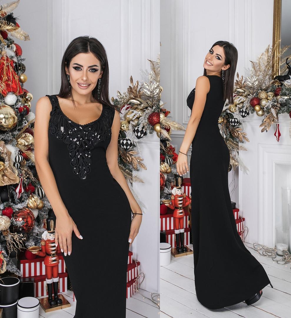 Женское длинное нарядное платье.Размеры:42,44,46 +Цвета