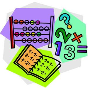 Математика НУШ