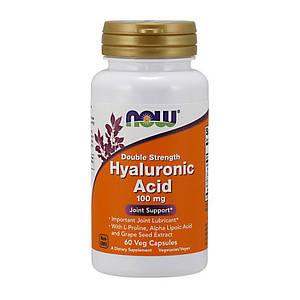 Гиалуроновая кислота NOW Hyaluronic Acid 100 mg double strength 60 veg caps