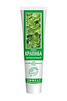 """Крем Фитодоктор растительная серия """"Крапива"""" 44гр."""