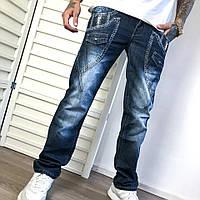 Чоловічі молодіжні джинси Vigoocc 717. Колір синій з потертостями. Розмір 33