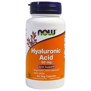 Гиалуроновая кислота NOW Hyaluronic Acid 50 mg with MSM 60 veg caps