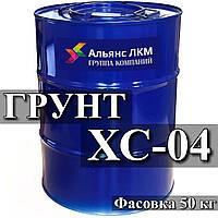 Грунт ХС-04 Для грунтування металевих і залізобетонних поверхонь