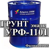 Грунт-эмаль УРФ-1101 для окраски подвижного железнодорожного состава, автомобильной, сельхоз техники