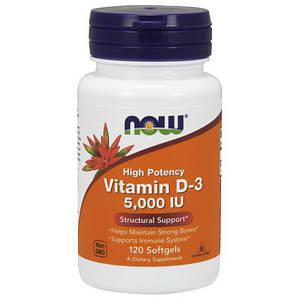 Витамин Д3 NOW Vitamin D-3 5000 IU 120 softgels