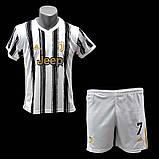 Детская футбольная форма ФК Ювентус Роналдо 2020-2021, фото 4