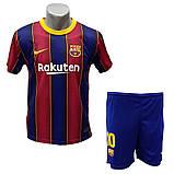 Футбольная форма для детей ФК Барселоны Месси сезон 2020-2021 г, фото 3