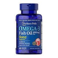 Рыбий жир, Омега 3 Puritan's Pride Omega-3 Fish Oil 1000 mg Plus Bone Support 60 softgels