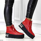 Дизайнерские яркие красные женские зимние ботинки из натуральной кожи, фото 7