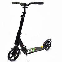 Самокат алюминиевый складной двухколёсный для взрослых и детей 33006 Best Scooter