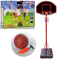 Дитяче баскетбольне кільце MR 0327 на стійці складное у валізу з м'ячем і насосом, висота 188 см