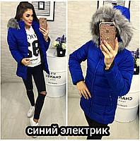 Зимняя тёплая женская длинная куртка пуховик Memory со съёмным капюшоном и мехом