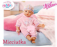 Пупс с соской My Little Baby Born Zapf Creation 819753