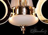 Трехламповая люстра с подсветкой веток 8329/3G, фото 5