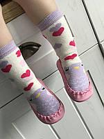Махровые носочки - чешки с подошвой до 2 лет (11,5-13,5 см), Турция.