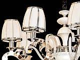 Классическая люстра на 8 ламп с подсветкой рожков 8316/8HR, фото 7